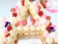 Letter cake bokstavstårta